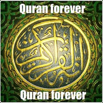 Quran forever screenshot 1