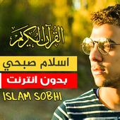 Islam Sobhi quran offline icon
