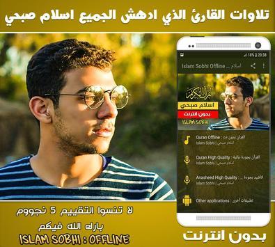 Islam Sobhi quran offline poster