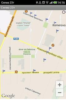 Кемеровские маршрутки screenshot 1