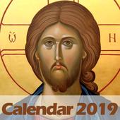 Calendar Greco-Catolic icon
