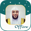 Icona Maher Al Mueaqly - Full Offline Quran MP3