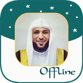 Maher Al Mueaqly - Full Offline Quran MP3 icône