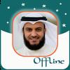 Mishary Rashid - Full Offline Quran MP3 icône