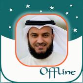 Mishary Rashid - Full Offline Quran MP3 アイコン