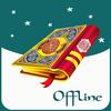 Quran MP3 Offline - Full Audio Quran Sharif icono