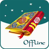 Quran MP3 Offline - Full Audio Quran Sharif icon