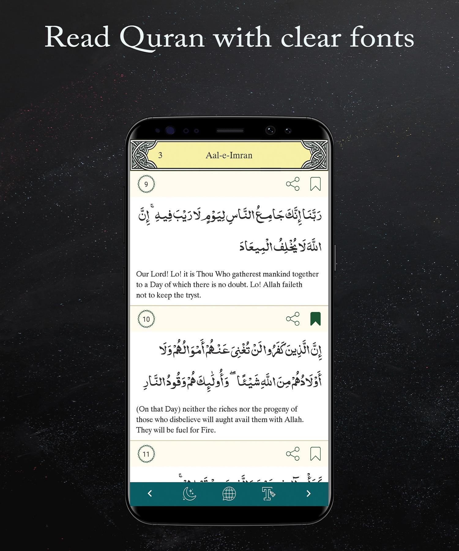 MP3 and Reading Quran offline with translations for Android