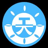 天晴寶 icon