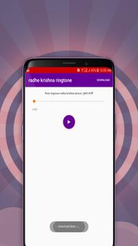 radhe krishna ringtone screenshot 3