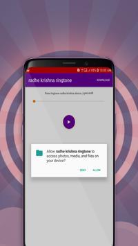 radhe krishna ringtone screenshot 2