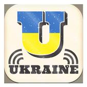 Ukraine Radio FM icon