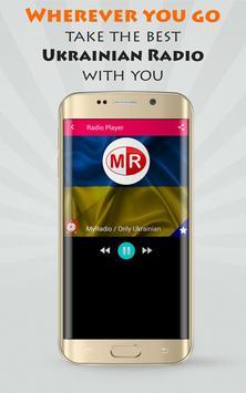 Ukraine Radio FM screenshot 1