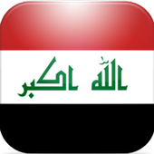 Radio Iraq icon