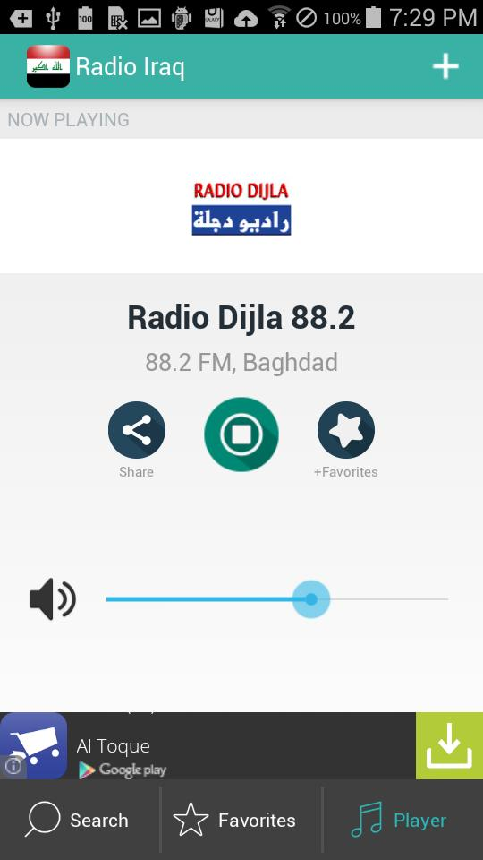 Radio Iraq for Android - APK Download