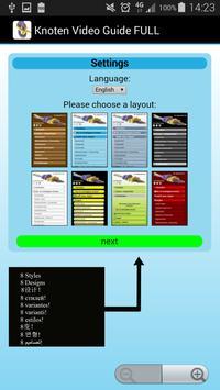 Knot Video Guide Trial screenshot 4