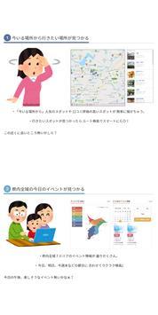 虹色こまち NIJIKOMA screenshot 1