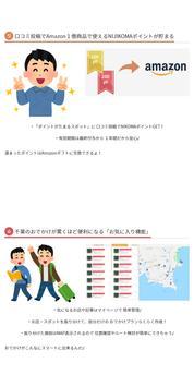 虹色こまち NIJIKOMA screenshot 4