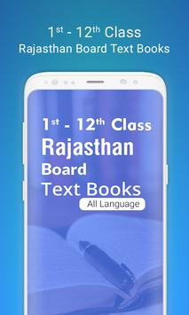 Rajasthan Board Books for Android - APK Download