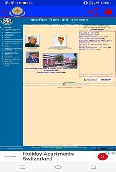 RAJ EDU BOARD UPDATE screenshot 2