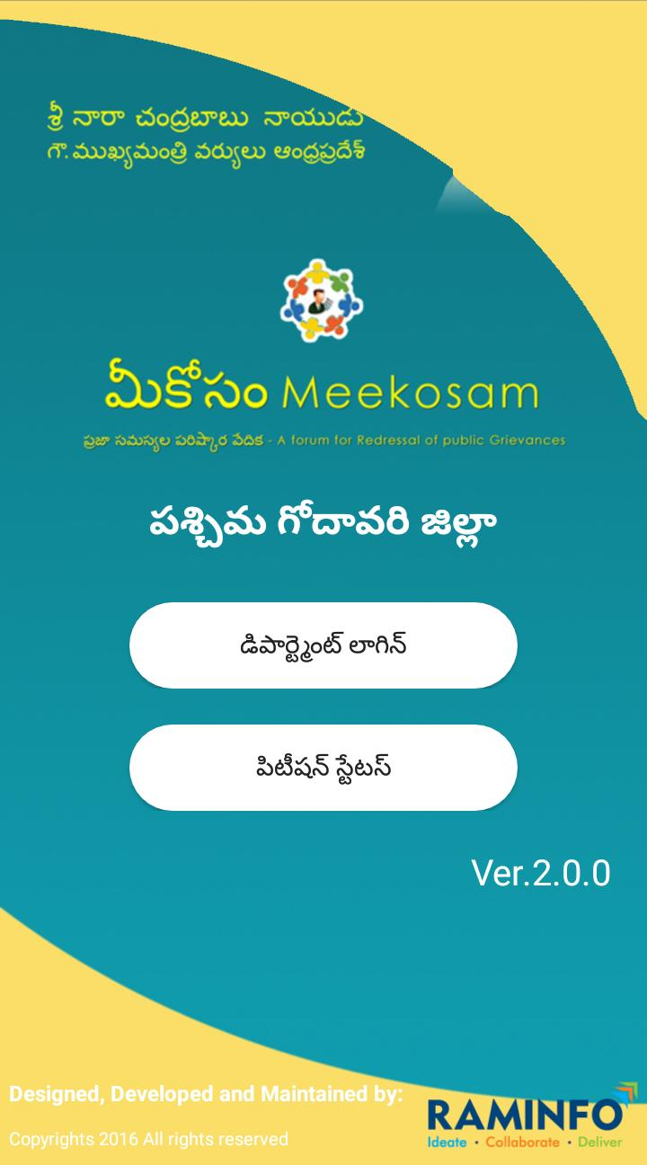 Meekosam App for Android - APK Download