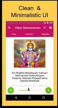 VishnuSahasraNamam விஷ்ணு ஸஹஸ்ரநாமம் Offline Audio screenshot 1