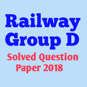 Railway Group D Solved Question Paper 2018 icon