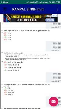 Railway Group D Solved Question Paper 2018 screenshot 3
