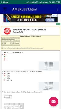 Railway Group D Solved Question Paper 2018 screenshot 2