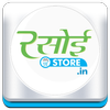 Icona Rasoi Store - Online  Grocery Shop