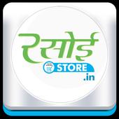 Rasoi Store - Online  Grocery Shop icon