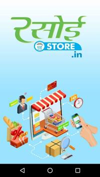 Rasoi Store - Online  Grocery Shop poster