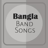 Bangla Band Song icon
