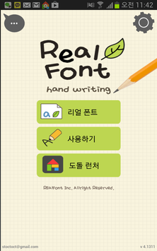 RealFont poster