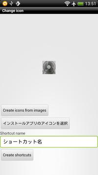 Customize Photo icon screenshot 1