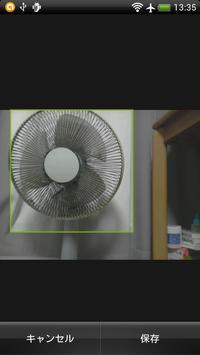 Customize Photo icon screenshot 2