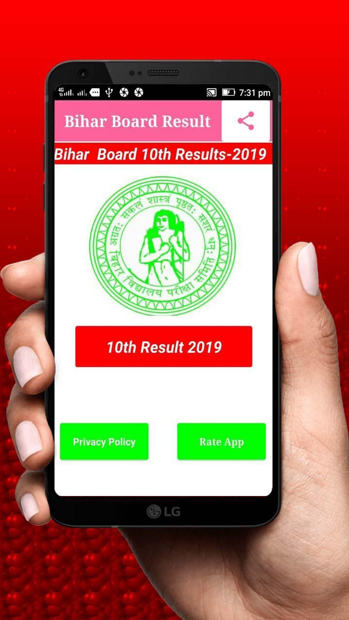10th Result Bihar Board 2019 for Android - APK Download