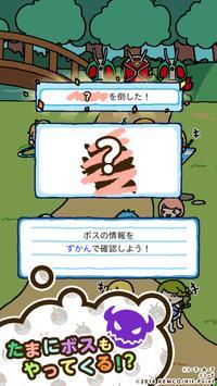 仮面ライダーあつめ screenshot 4