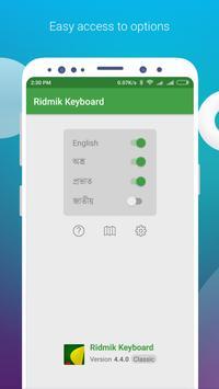 Poster Ridmik Classic Keyboard