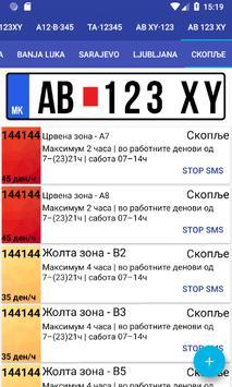 Parkomat screenshot 15