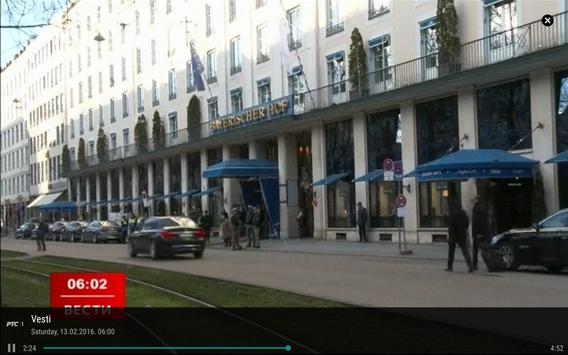 Orion TV captura de pantalla 20