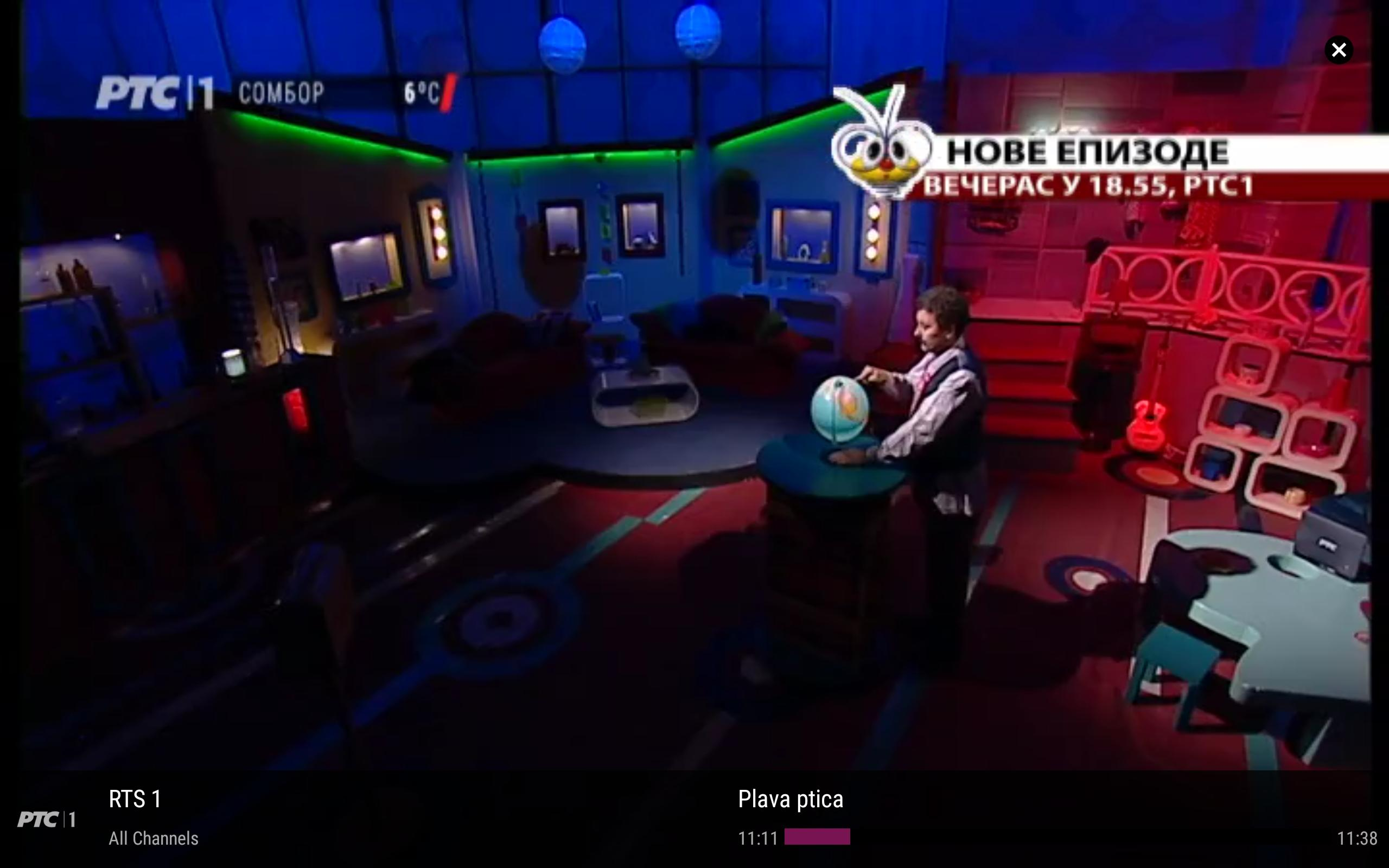 Orion TV for Android - APK Download