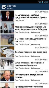 Vostok screenshot 2