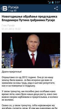 Vostok screenshot 3