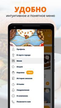 Чизкейки Киров | Киров screenshot 1