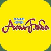 Кафе Али баба icon
