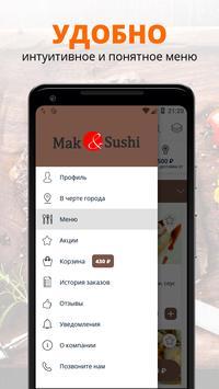 MakSushi screenshot 1