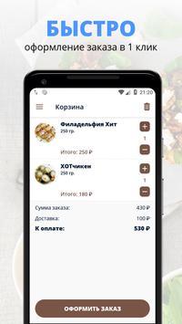 MakSushi screenshot 2