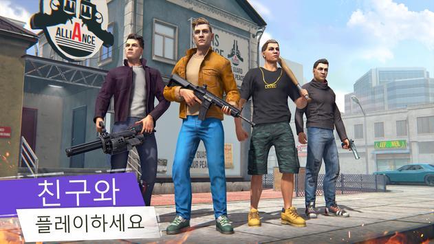 Grand Criminal Online 스크린샷 1