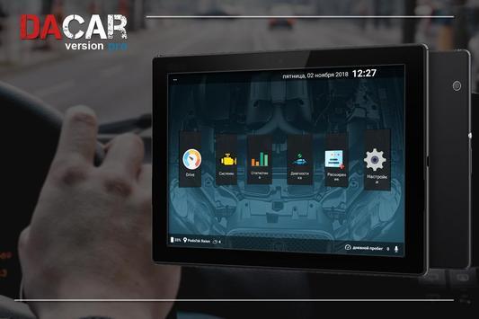 Dacar Pro screenshot 4
